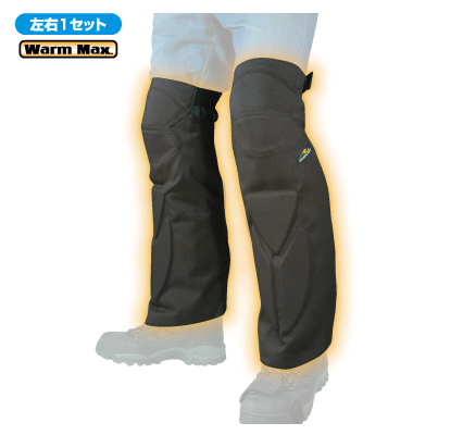 Protection Knee Warmer