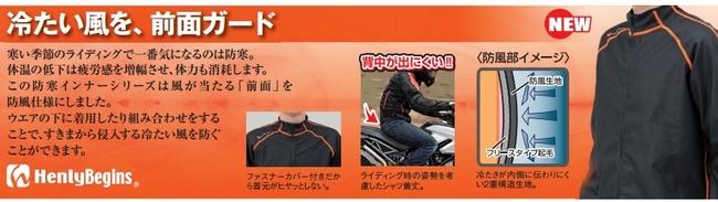 【HenlyBegins】DH213 頸部防風保暖套 黑色 - 「Webike-摩托百貨」