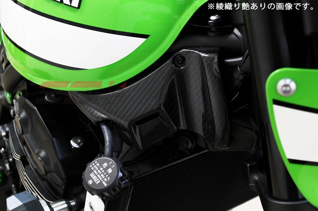 Front Frame Cover