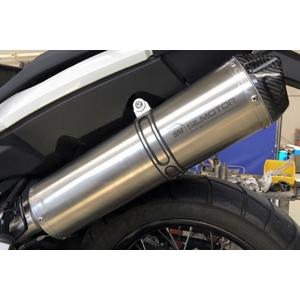 Silmotor シルモータースリップオンサイレンサー オーバルタイプ