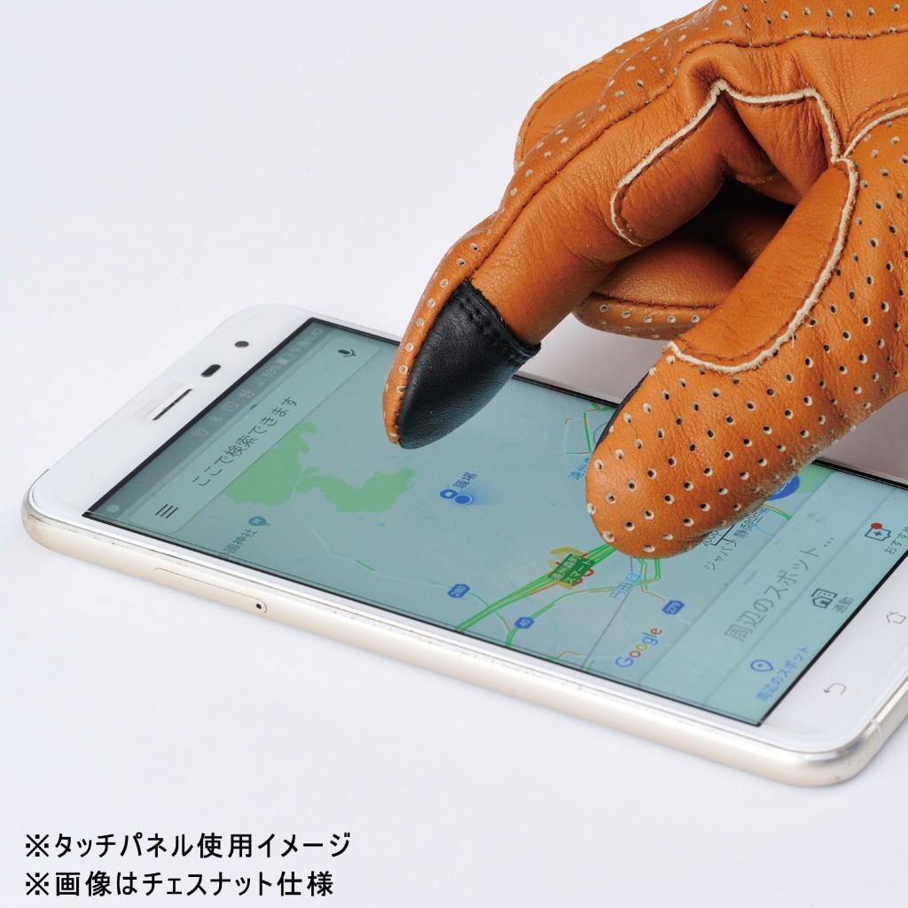 【HenlyBegins】HBG-045 Guncut 內縫打孔型短手套 - 「Webike-摩托百貨」