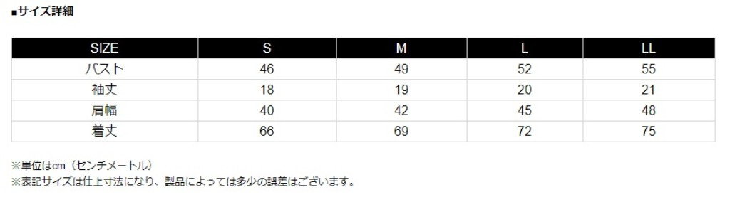 【KADOYA】【K'S PRODUCT】ALTERNA KADOYA-T T恤 - 「Webike-摩托百貨」
