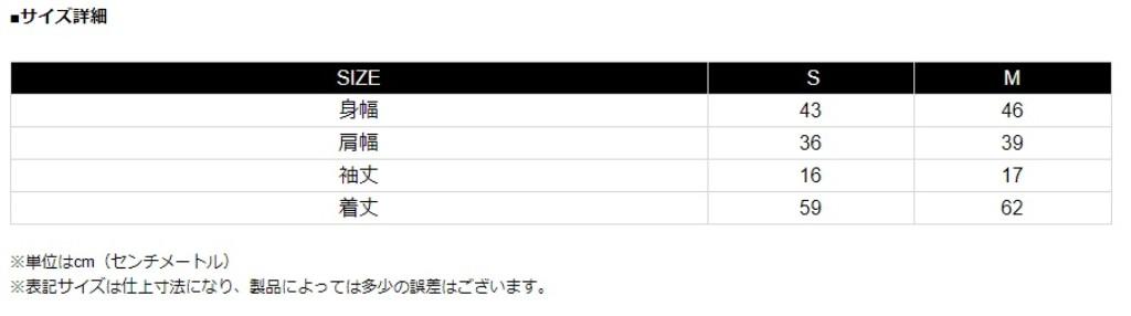 【KADOYA】【K'S PRODUCT】ALTERNA KADOYA-T 女用T恤 - 「Webike-摩托百貨」