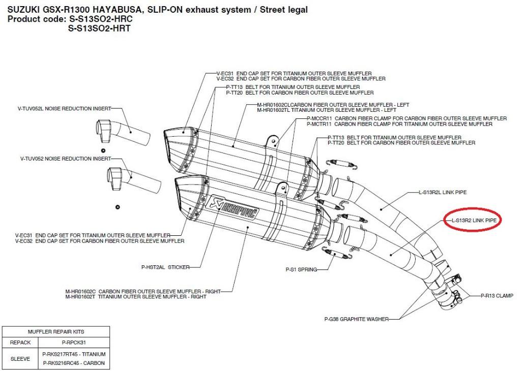 【リペアパーツ】L-S13R2 link pipe