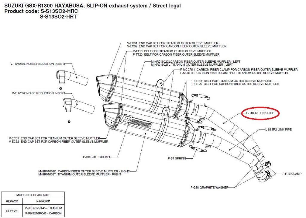 【リペアパーツ】L-S13R2L link pipe