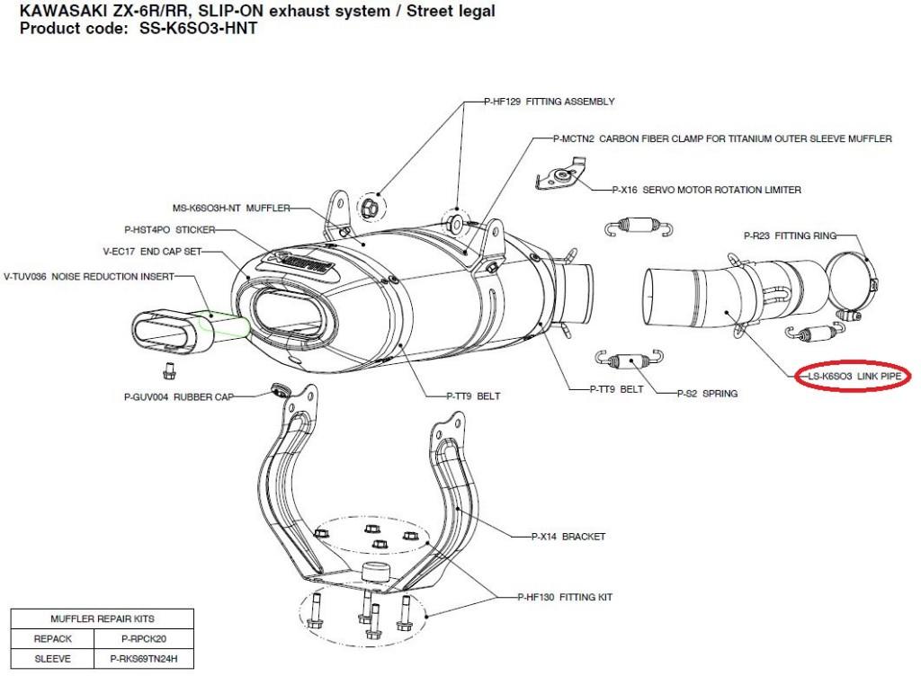 【リペアパーツ】LS-K6SO3 link pipe