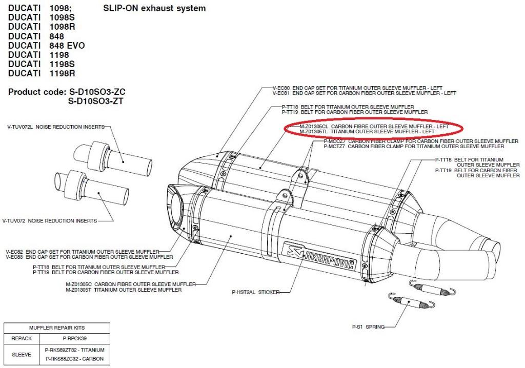 【リペアパーツ】M-Z01305CL carbon fibre outer sleeve muffler - left