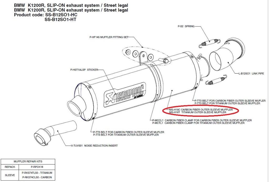 【リペアパーツ】MS-H16T titanium outer sleeve muffler