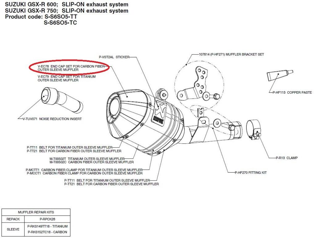 【リペアパーツ】V-EC78 end cap set for carbon fiber outer sleeve muffler