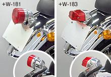【WM】尾燈轉接板 - 「Webike-摩托百貨」