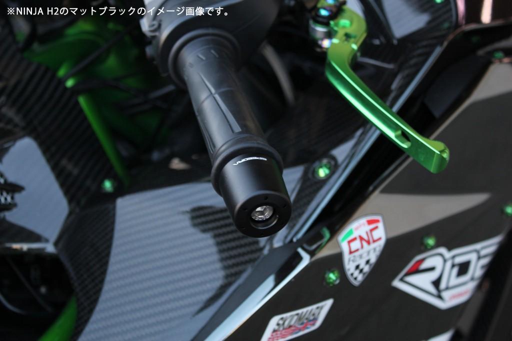アルミバーエンド KAWASAKI M8