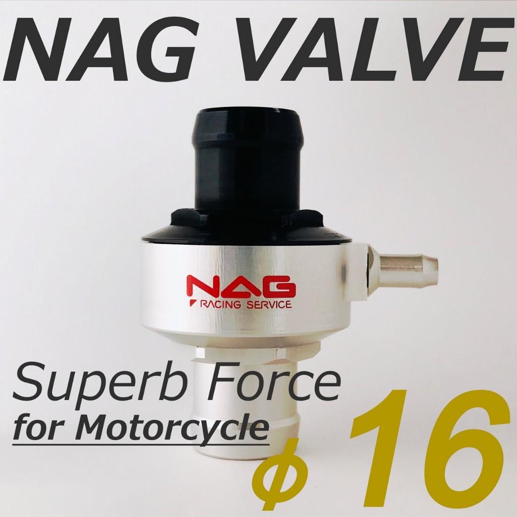NAG racing service ナグレーシングサービス内圧コントロールバルブ 可変減圧型内圧コントローラー「Superb Force」