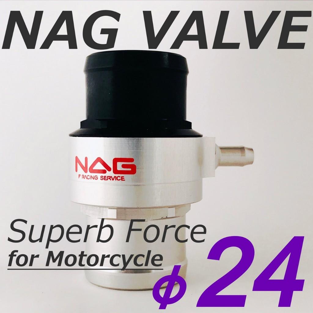 NAG racing service ナグレーシングサービス内圧コントロールバルブ 可変減圧型内圧コントローラー「Superb Force(NAGバルブ)」