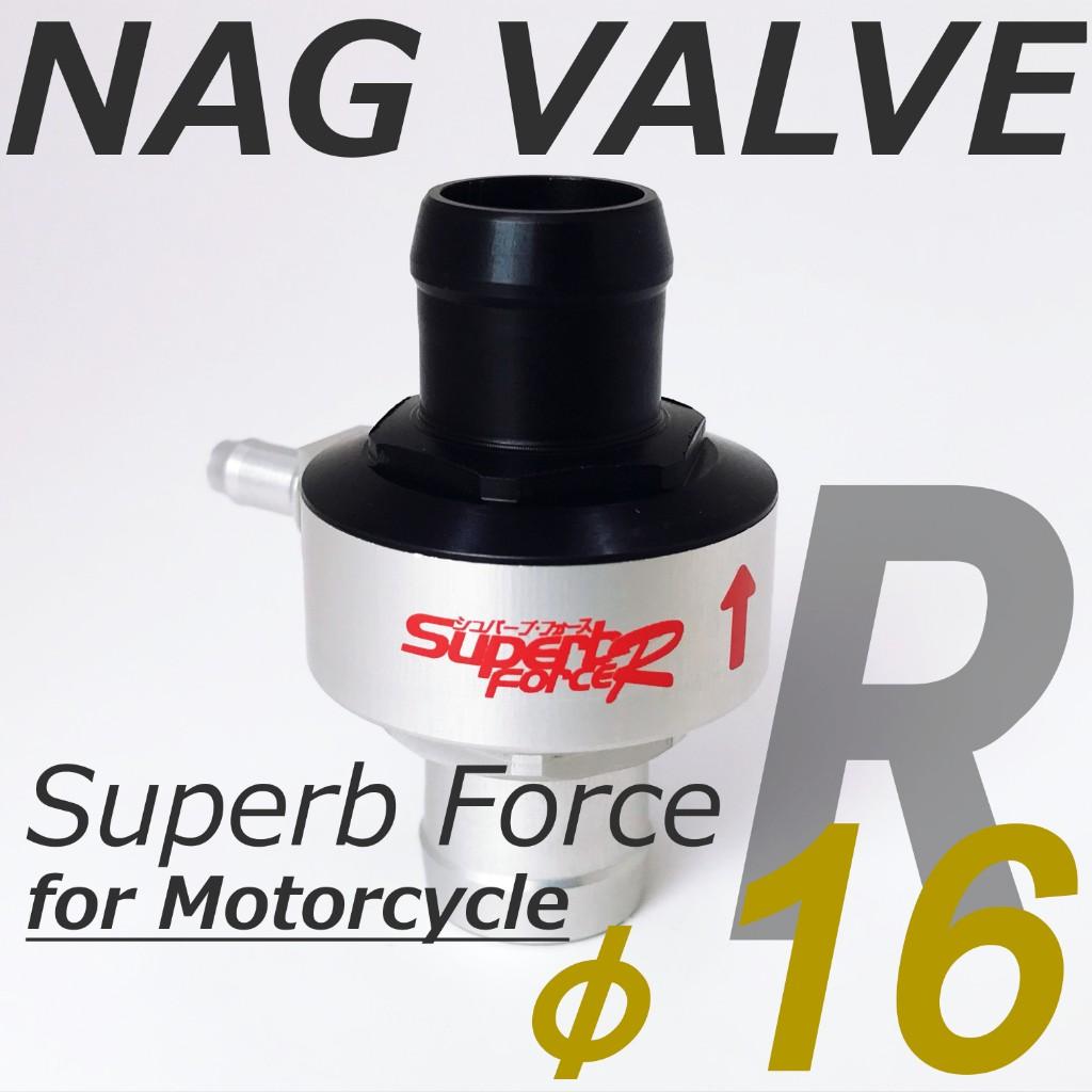 NAG racing service ナグレーシングサービス内圧コントロールバルブ 可変減圧型内圧コントローラー「Superb Force R レース&ストリート」