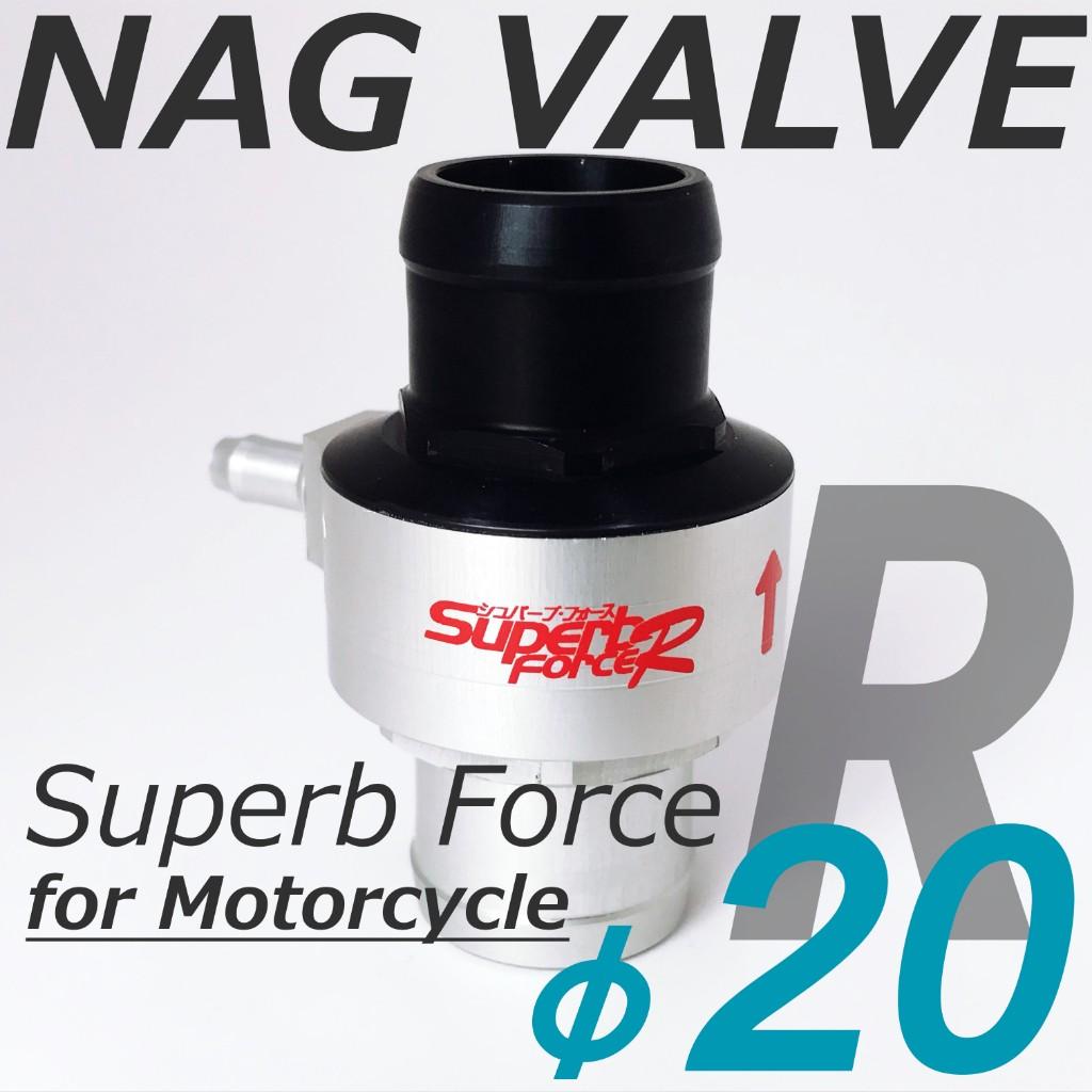 NAG racing service ナグレーシングサービス内圧コントロールバルブ サーキット用内圧コントローラー「Superb Force R レース&ストリート(NAGバルブ)」