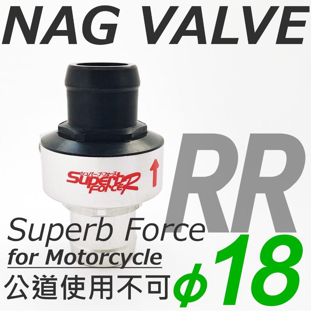 内圧コントロールバルブ サーキット用内圧コントローラー「Superb Force RR レース仕様」