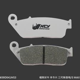 NCY エヌシーワイNCY Brake Pad