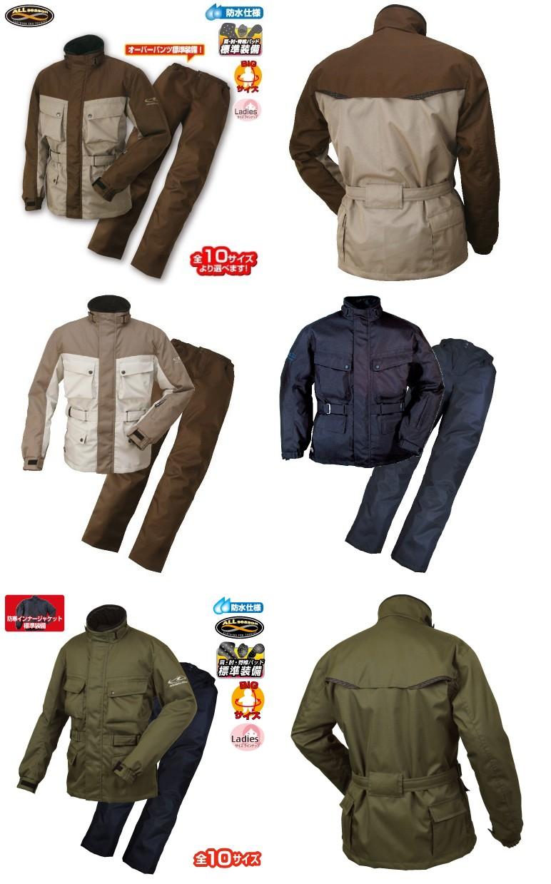 【ROUGH&ROAD】Expert冬季套裝 - 「Webike-摩托百貨」