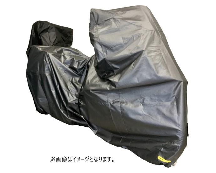 匠 摩托車罩Ver.2 【LL後置物箱】