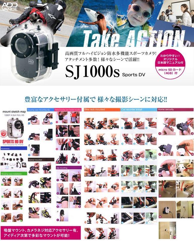 【ODAX】SJ1000s Sports DV 運動照像機 - 「Webike-摩托百貨」
