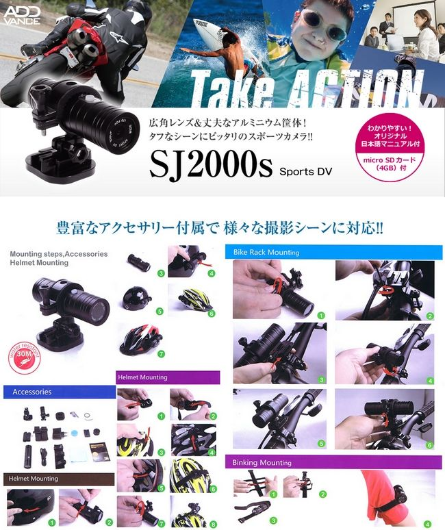 【ODAX】SJ2000s Sports DV 運動照像機 - 「Webike-摩托百貨」