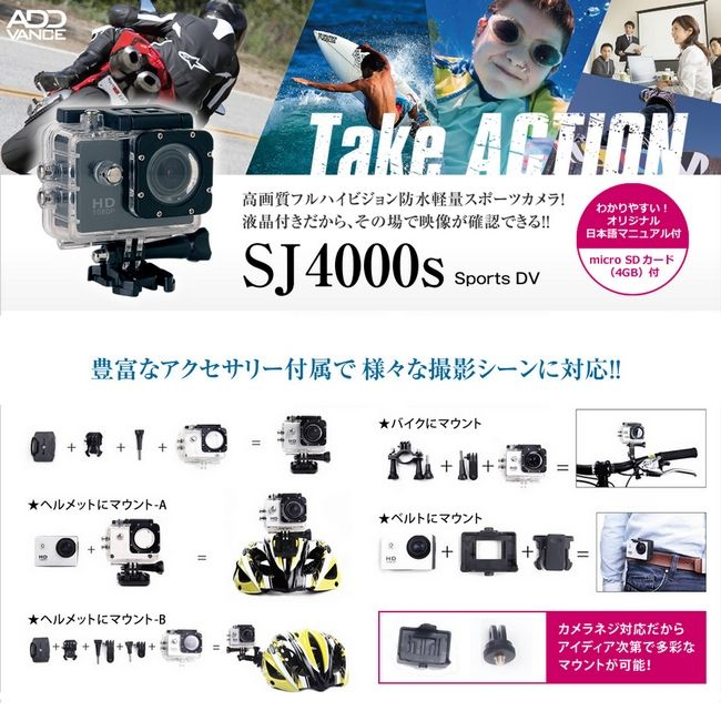 【ODAX】SJ4000s Sports DV 運動照像機 - 「Webike-摩托百貨」