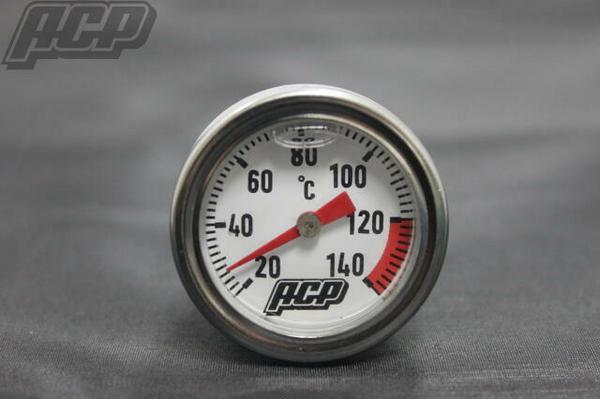アナログ油温計