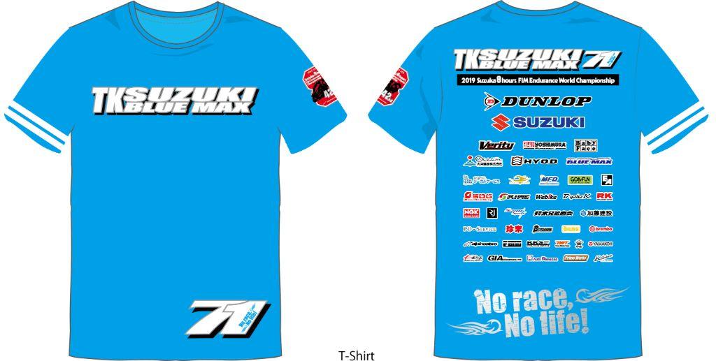 Team KAGAYAMA チームカガヤマTeam KAGAYAMA×SUZUKA CIRCUIT コラボウェア 2019 SUZUKA 8hours『TK SUZUKI BLUE MAX』 Tシャツ