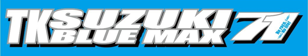 Team KAGAYAMA チームカガヤマTeam KAGAYAMA×HYOD コラボアイテム 2019 『TK SUZUKI BLUE MAX』 マフラータオル