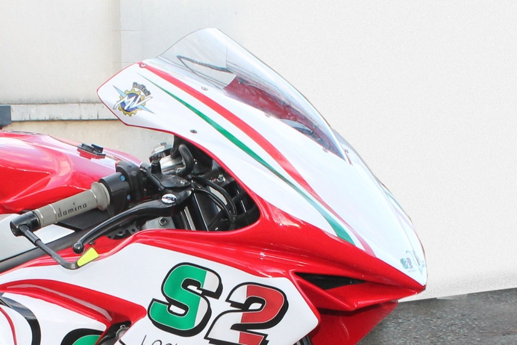 S2 Concept S2コンセプトDouble Bubble windscreen racing
