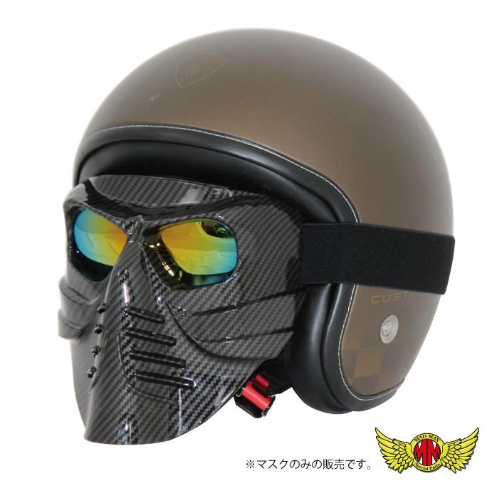MADMAX マッドマックスドクロ フェイスマスク KS02