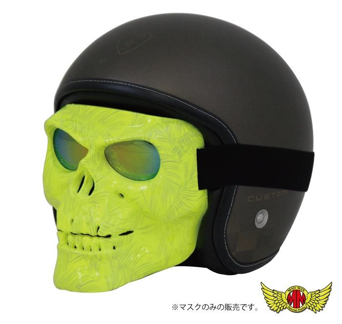 MADMAX マッドマックスドクロ フェイスマスク KS07