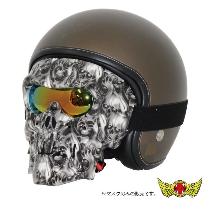 MADMAX マッドマックスドクロ フェイスマスク MO012