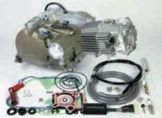 Super Head-4V+R コンプリートエンジンキット 88cc(セカンダリー)