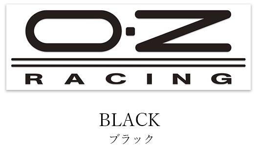 Motorimoda モトーリモーダ【OZ Racing:OZレーシング】切り文字ステッカー