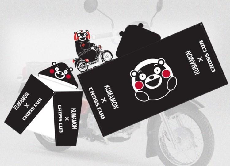 HONDA RIDING GEAR ホンダ ライディングギア【KUMAMON × CROSS CUB】くまモン × クロスカブ フード付きバスタオル
