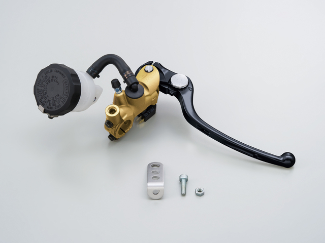 Radial Brake Master Cylinder Kit [Vertical Type] Φ17