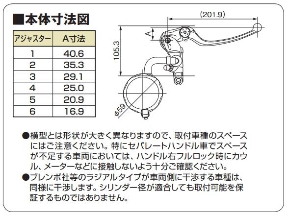 【NISSIN】直推式煞車主缸套件 [垂直] - 「Webike-摩托百貨」