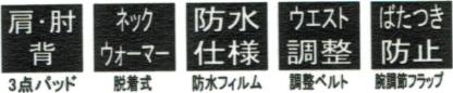 【SUOMY】Diretto外套 - 「Webike-摩托百貨」