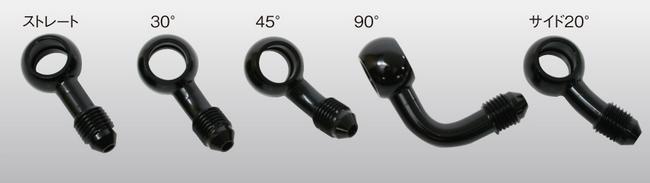 Banjo Adapter