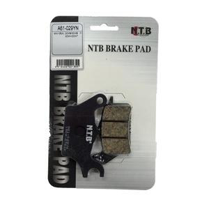 NTB エヌティービーブレーキパッド