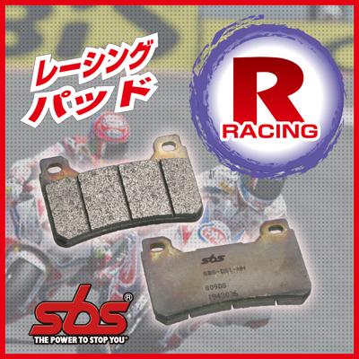 レーシングデュアルシンター 700DS-2 ブレーキパッド