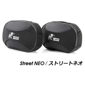 ホルダーバックセット C-Bow + Street NEO セット (630-7503-0001+640-600-NEO)