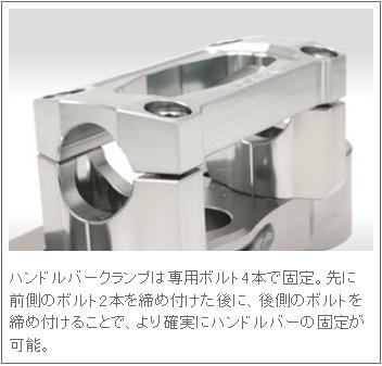 【ZETA】SX把手座上三角台套件 - 「Webike-摩托百貨」