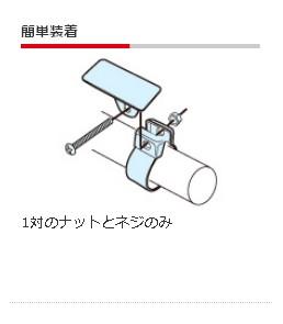 【TANAX motofizz】多功能-固定座B - 「Webike-摩托百貨」