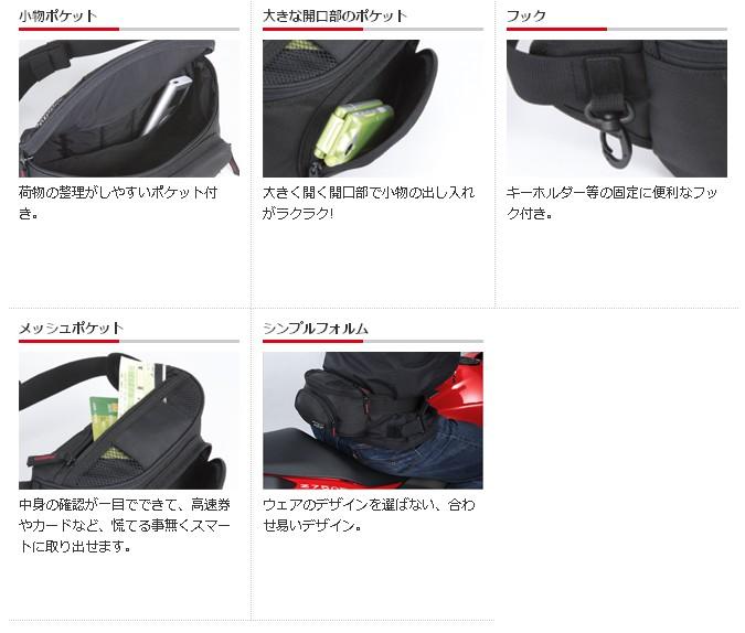 【TANAX motofizz】腰包 10 - 「Webike-摩托百貨」