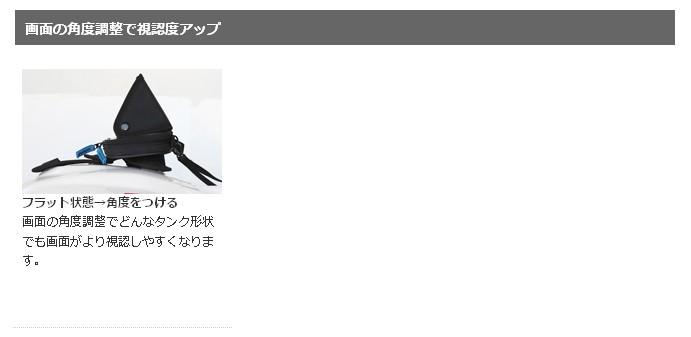 【TANAX motofizz】吸盤式無磁石油箱包500V - 「Webike-摩托百貨」