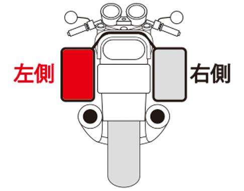 【TANAX motofizz】左防雨罩 - 「Webike-摩托百貨」