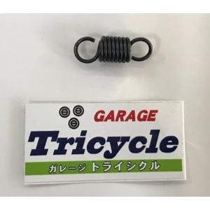 GARAGE Tricycle ガレージトライシクルシフタードラムスプリング
