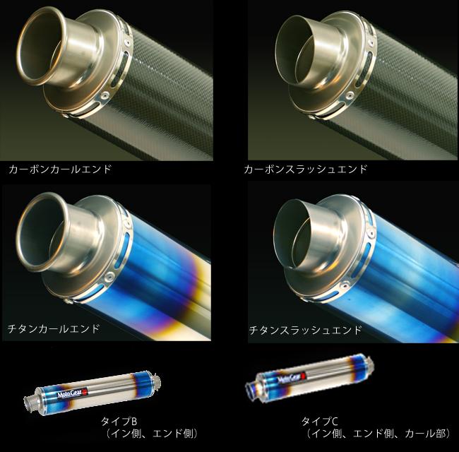 【MotoGear】ZRX400 標準型  PRISM 全段排氣管 - 「Webike-摩托百貨」
